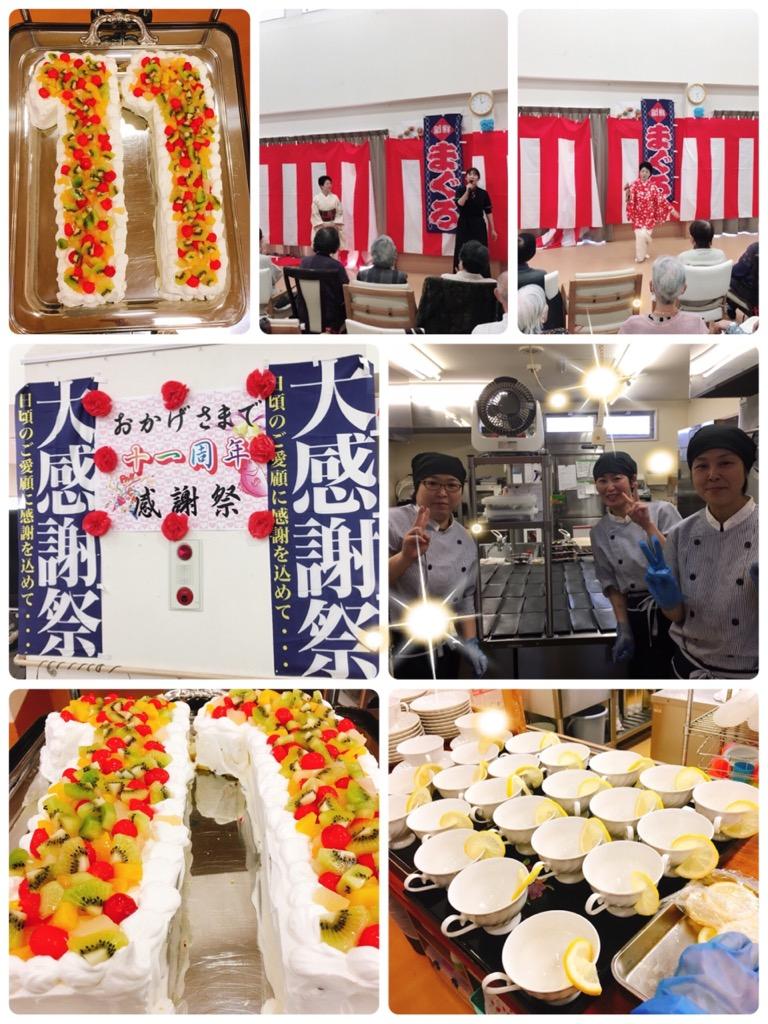2018感謝祭☆Vol.4(ここまでが初日)