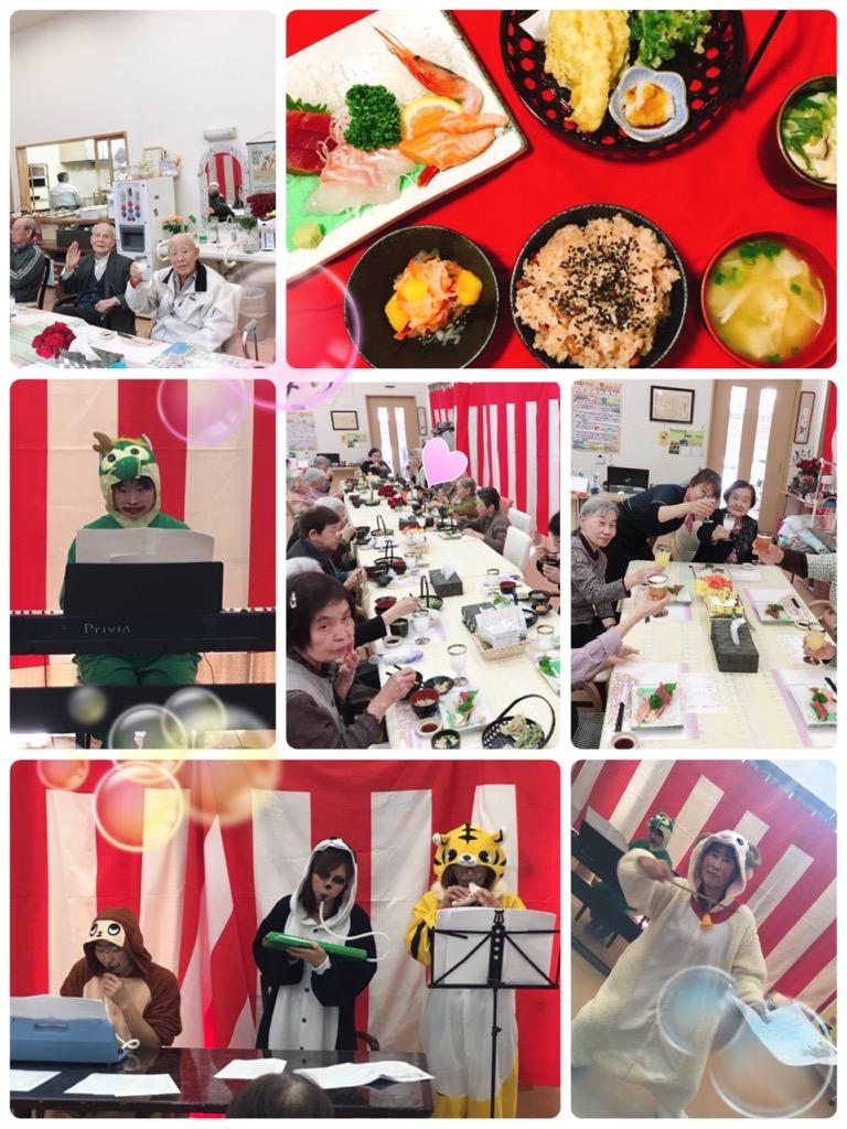2018感謝祭☆Vol.8