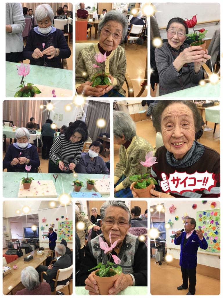 アメリカンフラワーからの、小堀明 先生☆