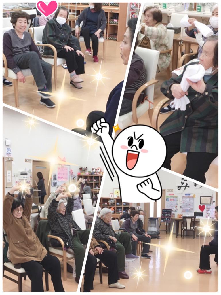 初谷先生の体操教室〜‼︎