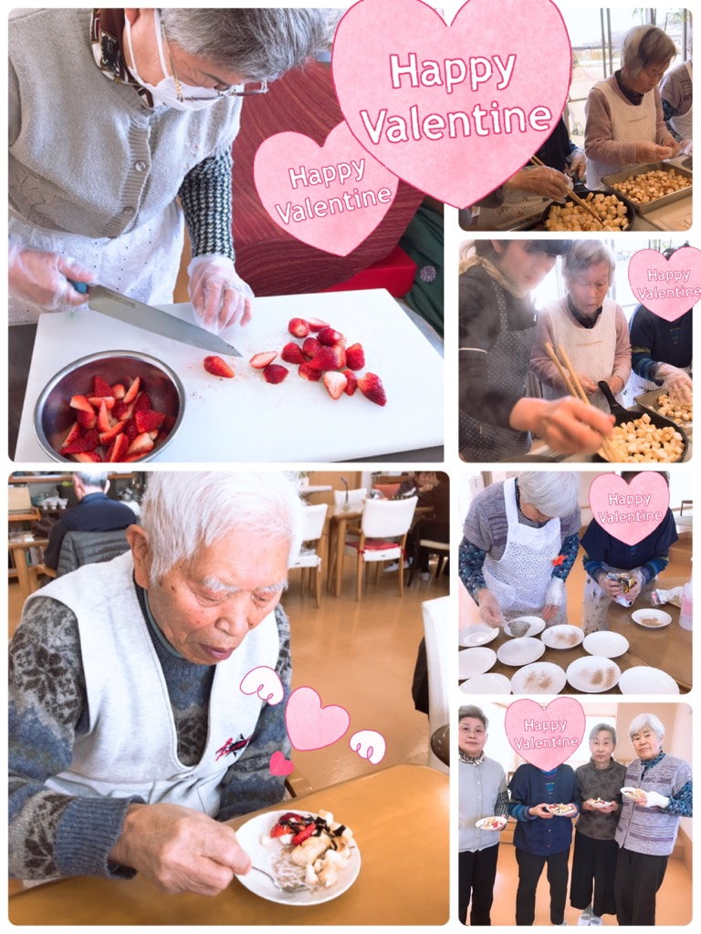平成最後の‼︎   ♪バレンタインデーキーッス♪