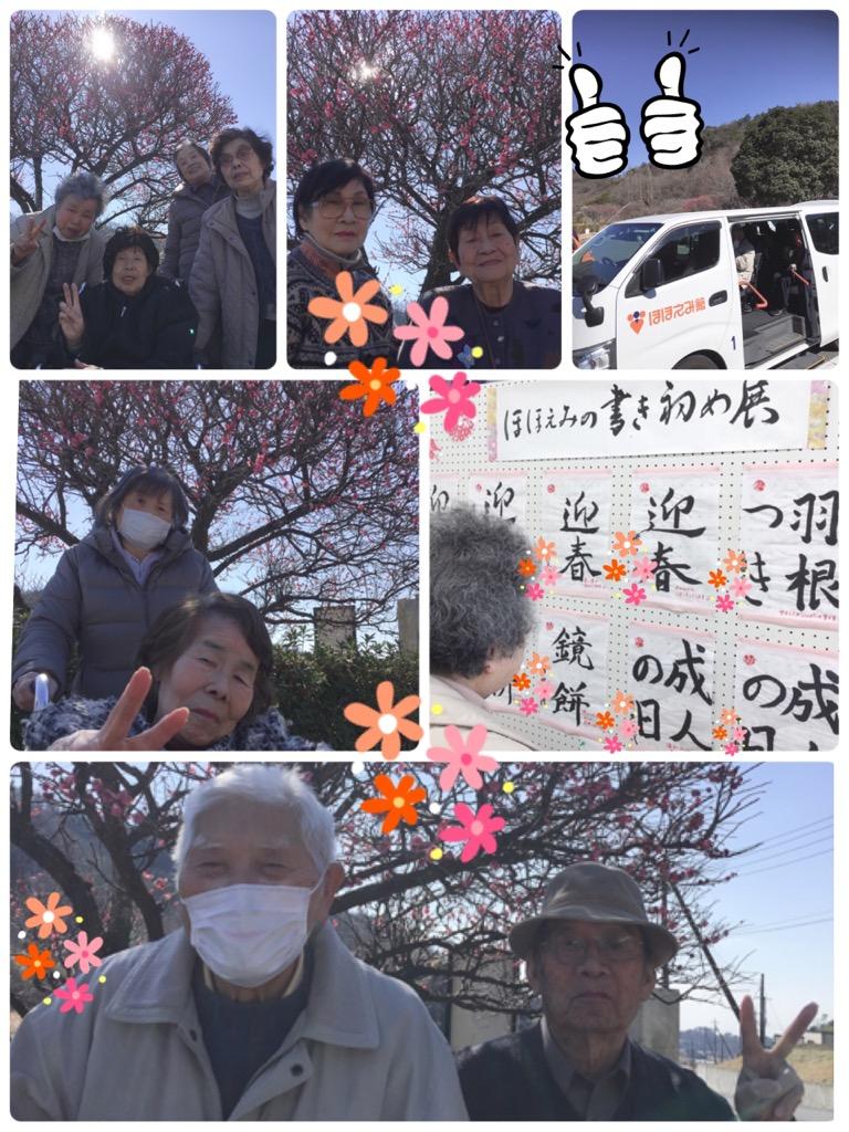 ドライブドライブ〜(*^o^*)